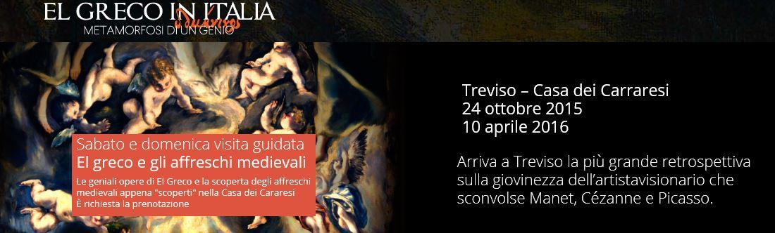 el_greco_treviso